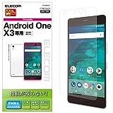 エレコム Android One X3/液晶保護フィルム/防指紋/反射防止 PY-AOX3FLF 1個
