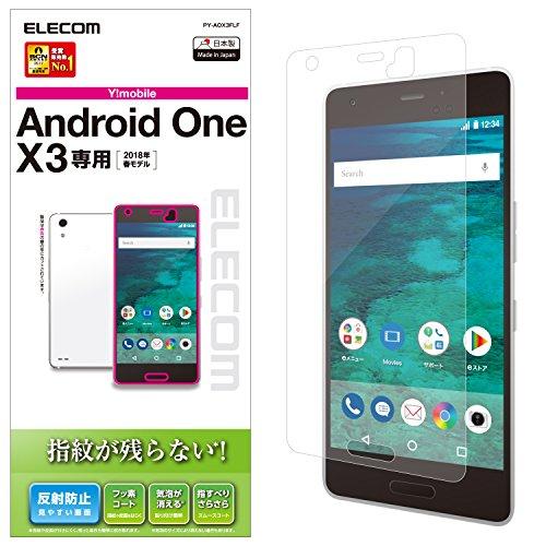 エレコム Android One X3/液晶保護フィルム 防指紋 反射防止 PY-AOX3FLF 1個