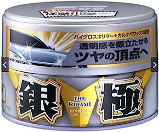 SOFT99 Kiwami Extreme Gloss Silver Color Carnauba Paste Fusso 200g