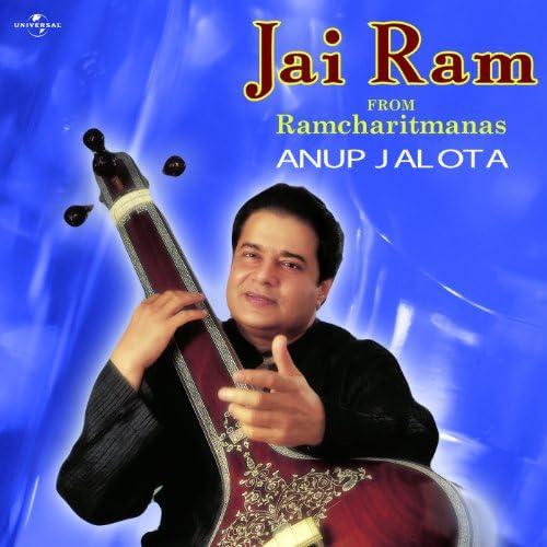 Lata Mangeshkar & Anup Jalota