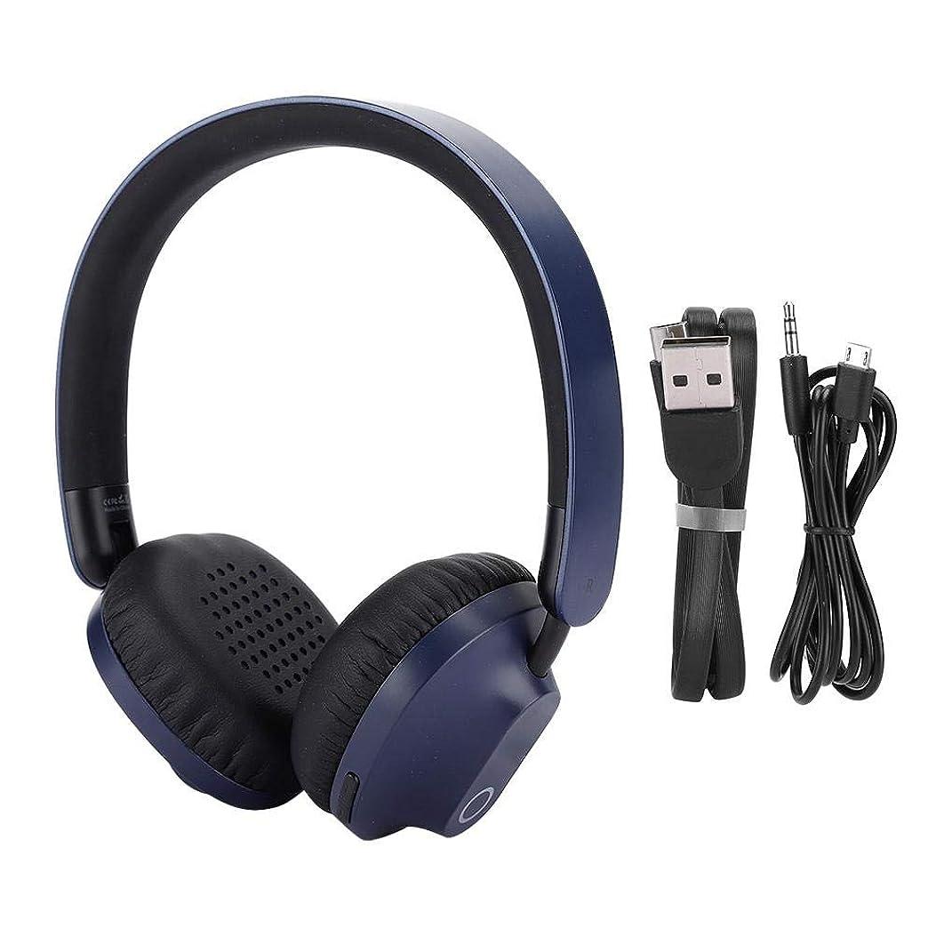 学習汚染する子孫折りたたみ式Bluetooth 5.0ヘッドフォン、10m / 33ftノイズキャンセリングブルーBluetoothヘッドフォン、携帯電話コンピュータ用(blue)