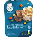 Gerber Mashed Potatoes with Meatloaf & Gravy and a side of Carrots, Peas and Corn, 6.67 oz.,  8 Count