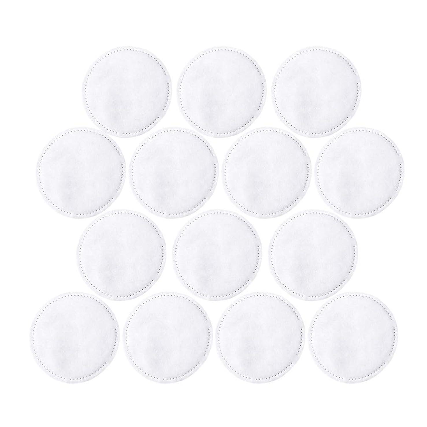 Frcolor コットンパフ 化粧コットン コットンパッド 3層 ラウンド 丸型 メイク落とし用 フェイスメイク用 フェイシャル 300枚セット(ホワイト)