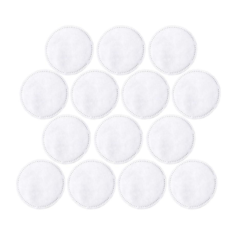 取り替える微妙うぬぼれFrcolor コットンパフ 化粧コットン コットンパッド 3層 ラウンド 丸型 メイク落とし用 フェイスメイク用 フェイシャル 300枚セット(ホワイト)