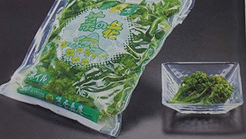 国産 ( 鹿児島県指宿市 ) 冷凍 ボイル 菜の花 1kg