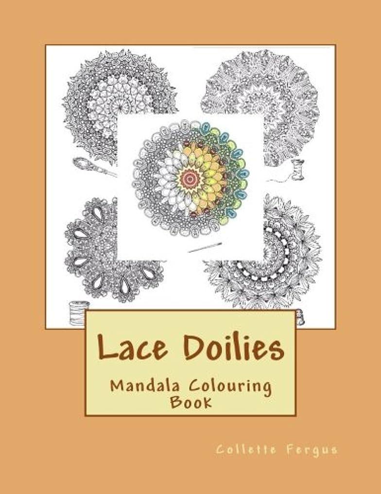 溝ベット狂ったLace Doilies: Mandala Colouring Book