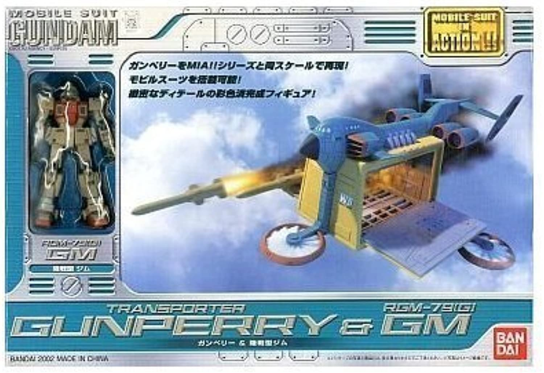 Ultra Chogokin Ultraman Nexus (Junessu)