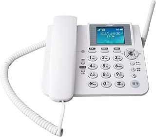 エイビットABiT SIMフリー持ち運べる固定電話機『ホムテル3G』【充電池1個プレゼント中】 AK-010