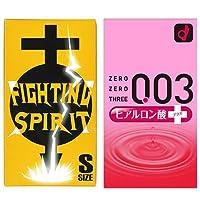 オカモト 003 ヒアルロン酸+ 10個入 + FIGHTING SPIRIT (ファイティングスピリット) コンドーム Sサイズ 12個入