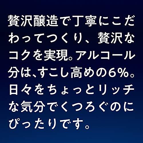 【新ジャンル/第3のビール】アサヒザ・リッチ[ビール350ml×24本]