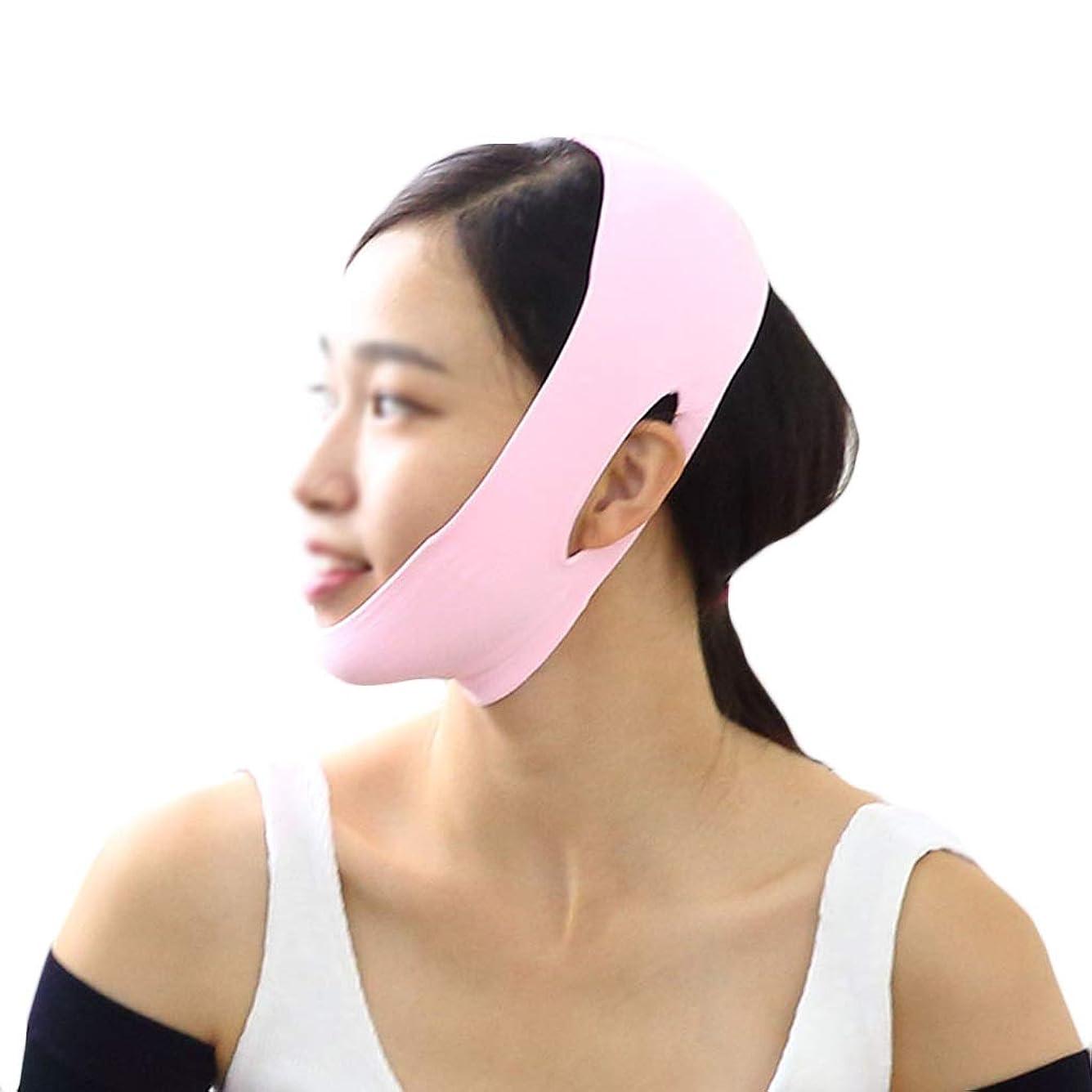 朝の体操をする検出可能ためにXHLMRMJ マスク包帯、法令二重あご、フェイシャルライン、あご吊り上げストラップ、フェイスリフトベルト(ワンサイズ、ピンク)