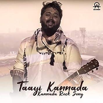 Taayi Kannada