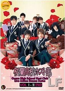 Ouran High School Host Club (Vol. 1 - 11 End)