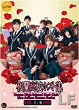 Best ouran highschool host club live action film Reviews
