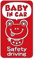 imoninn BABY in car ステッカー 【マグネットタイプ】 No.52 カエルさん2 (赤色)
