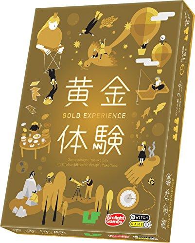 アークライト 黄金体験 (3-6人用 15分 8才以上向け) ボードゲーム
