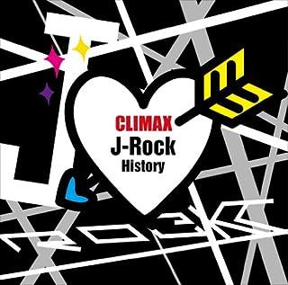 クライマックス~J-ロック・ヒストリー
