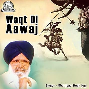 Waqt Di Aawaj