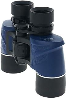 HYY-YY - Prismáticos monoculares telescopio BAK9 de alta magnitud HD prismáticos de visión nocturna LLL para cruceros marinos senderismo caza azul (color: azul) prismáticos telescópicos