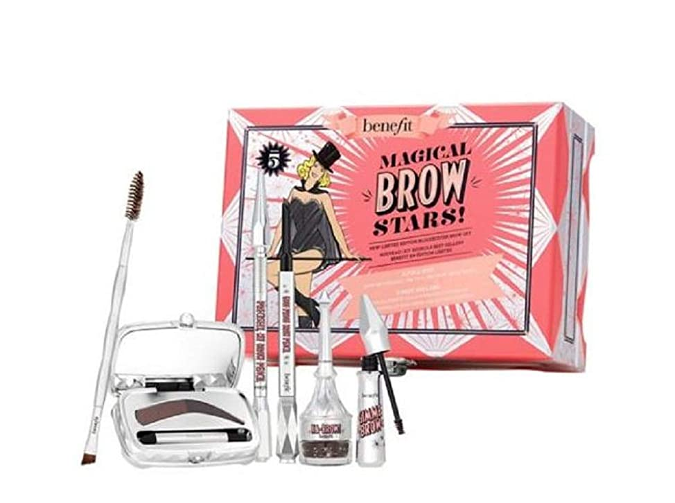 Exclusive New Benefit Magical Brow Stars Limited Edition Blockbuster Brow Set XMAS18 (SHADE 05)