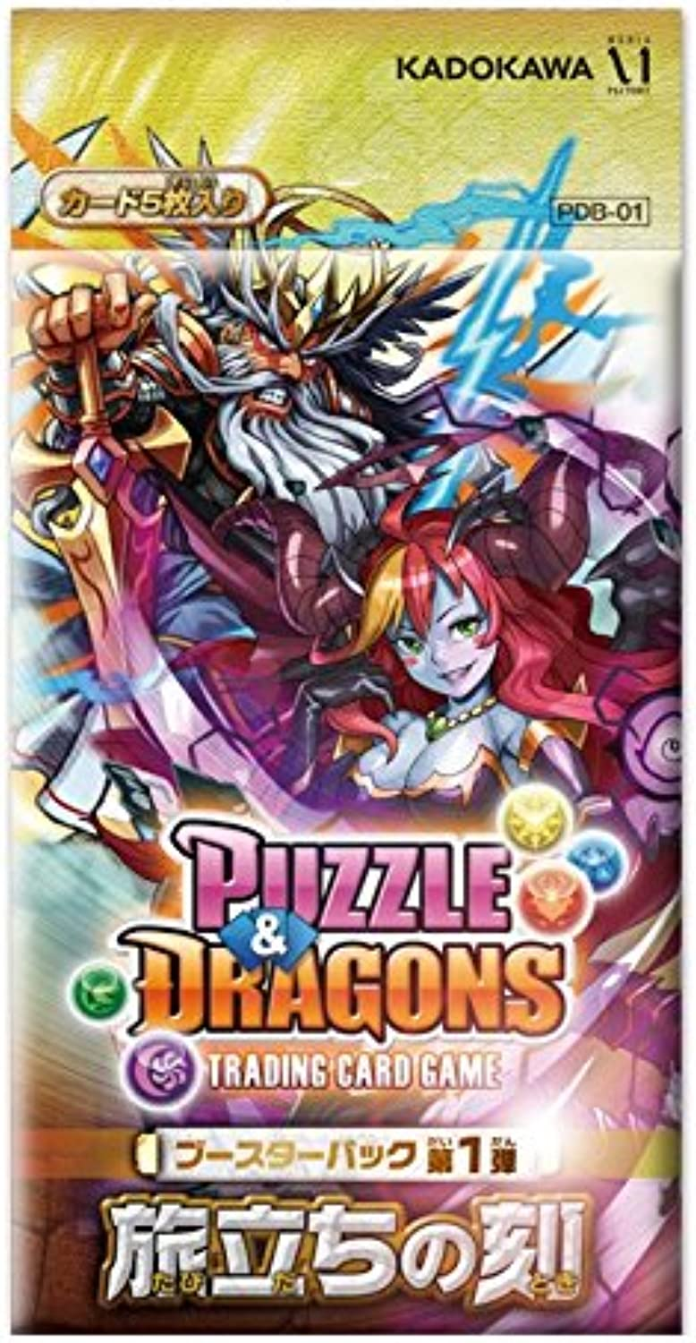 Puzzle & Dragons TCG Booster Pack PDB-01 first edition journey of time BOX