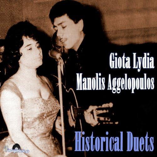 Giota Lydia & Manolis Aggelopoulos