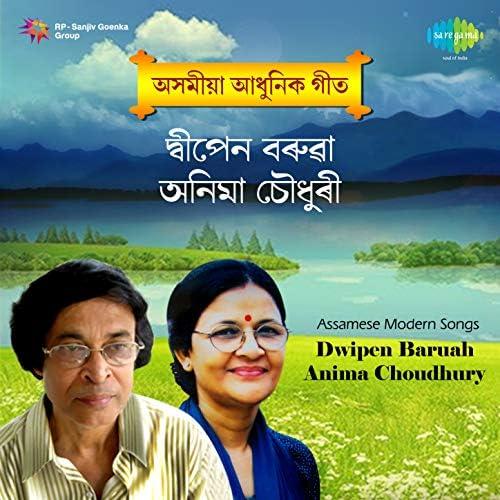 Dwipen Baruah & Anima Choudhury