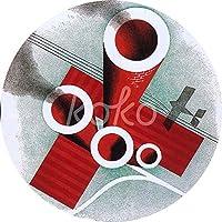 煙突 ぶら下がっている木製のプラークハウスウェルカムサイン個々の円形レトロアートペインティングとひもプラークレコードペインティング