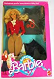 vintage collectable Barbie 'Show 'n' Ride' Doll - Circa 1988