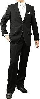 [UNITED GOLD] フォーマル スーツ メンズ 礼服 喪服 シングル オールシーズン 超黒 レギュラー 3000