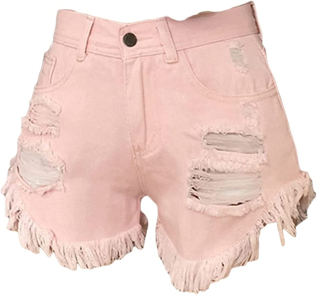 Women's Ripped Fringed Denim Shorts High Waisted Loose Jean Short Raw Hem Vintage Frayed Casual Hot Jeans Short Trouser (Pink,Small)