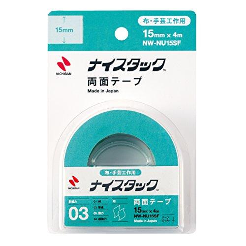 ニチバンナイスタック『布に使える強力両面テープ(NW-NU15SF)』