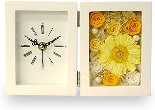 プリザーブドフラワー IPFA フレーム 置き時計 [フラワー時計 ギフト] フレーム/花/プレゼント/退職祝い (フルーティオレンジ)