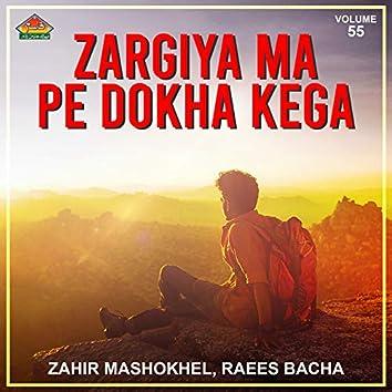 Zargiya Ma Pe Dokha Kega, Vol. 55