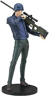 Sega Detective Conan premium figure Shuichi Akai