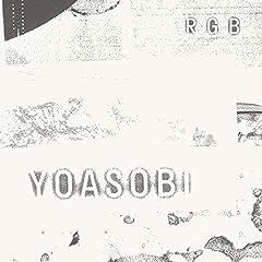 YOASOBI「RGB」のCDジャケット