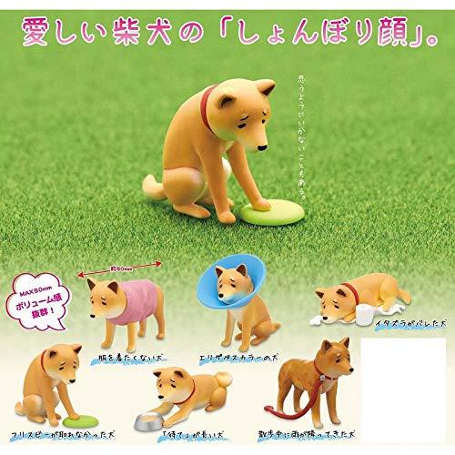 ションボリーヌ Sad doggo [全6種セット(フルコンプ)]