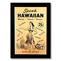 ハワイアンポスター ハワイアンシリーズ <SPEAK HAWAIIAN ハワイ語教室のノスタルジック広告柄> H-46