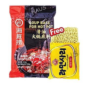 Haidilao Hot pot Spicy Soup Base - 1 Pack-220g 海底捞清油火锅底料+ Ottogi Ramensari 1 Pack-110g