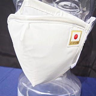 限定販売 ピッタリッチ 日の丸マスク PM2.5 + 抗菌 ・ 防ウィルス 再利用可能ホワイト無地 最高級 超高性能マスク