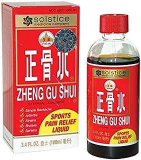 Zheng Gu Shui Sports Pain Relief Liquid Pak of 6 US Version