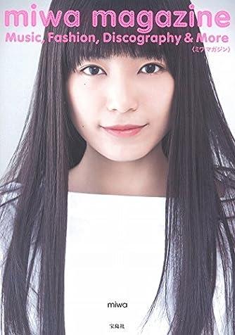 miwa magazine