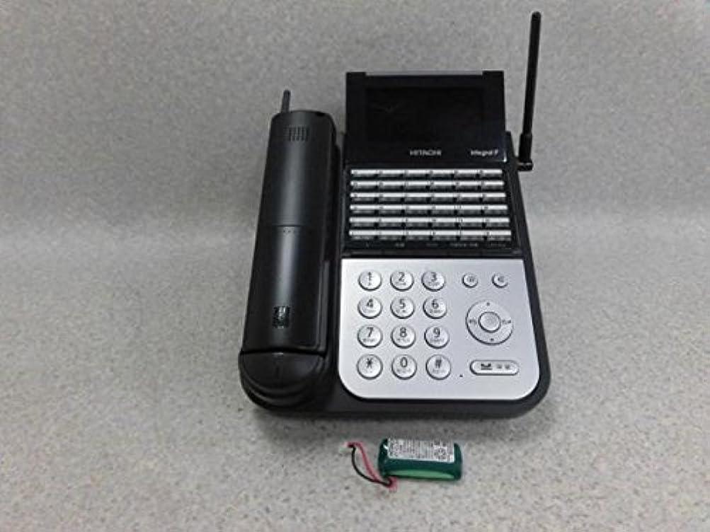 グリーンバックはっきりと休日ET-36iF-DHCL(B) 日立 iF 36ボタンカールコードレス電話機