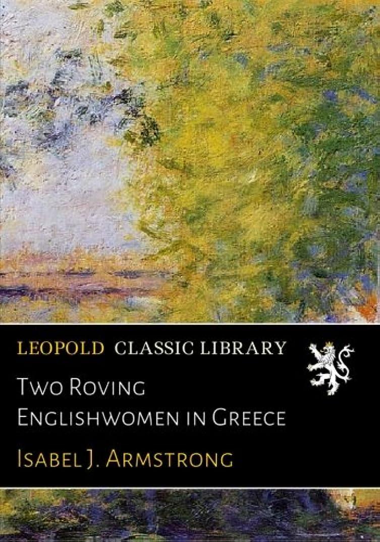 中断励起悪化するTwo Roving Englishwomen in Greece