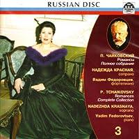 Tchaikovsky: Complete Romances Vol. 3