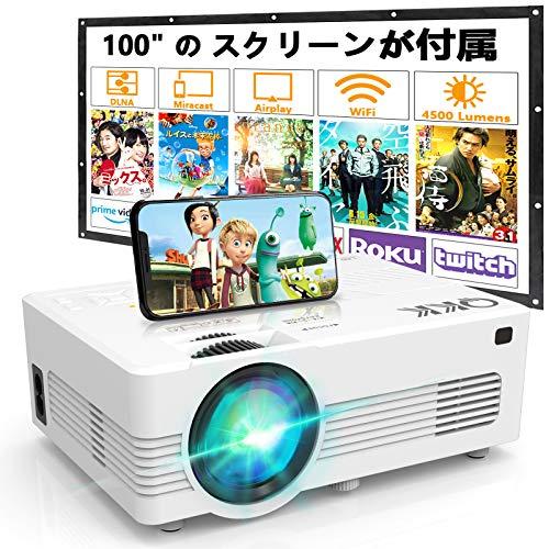 "QKK WiFiプロジェクター 4500LM【100""スクリーンが付属】スマホと直接に接続 交換ケーブル不要 スマホ/パソコン/TV Stick/PS3/PS4/ゲーム機/DVDプレヤーなど接続可 USB/SD/HDMI/AV/VGA搭載 1080PフルHD対応【3年保証】"