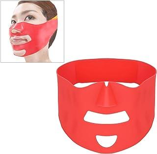 フェイスベルト 小顔 マスク リフトアップ 美顔 シリコン 抗しわ 皮膚改善 軽量 引き締め 引き上げマスク