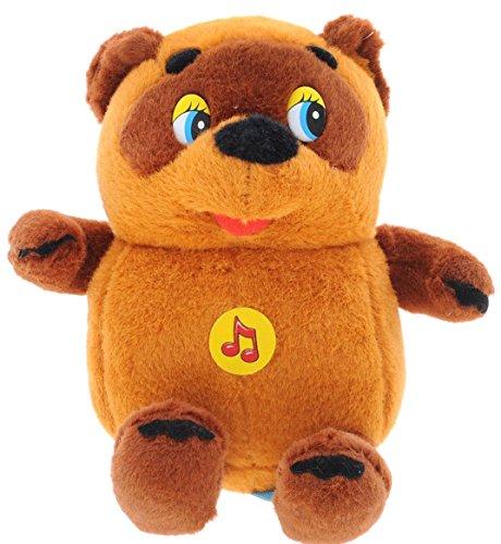 Russian Winnie-the-Pooh: He Speaks and Sings in Russian! 15cm (6')