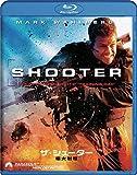ザ・シューター/極大射程 スペシャル・コレクターズ・エディション[Blu-ray/ブルーレイ]