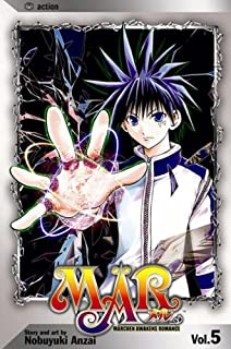 Best mar anime online Reviews